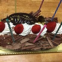 凜の誕生日はスシロー(お持ち帰り)の記事に添付されている画像