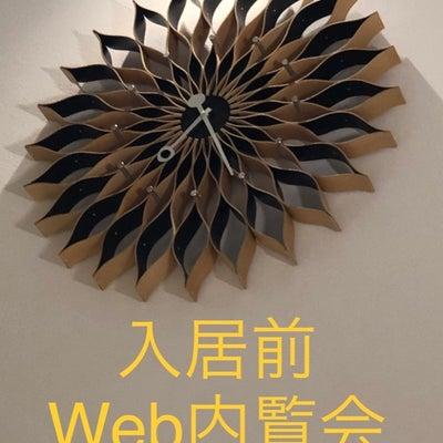 入居前web内覧会 〜玄関②〜の記事に添付されている画像