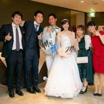 横浜マリンタワーでの結婚式二次会レポ⑥集合写真〜お見送りの記事に添付されている画像