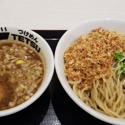 つけ麺TETSU ららぽーと新三郷の記事に添付されている画像