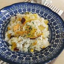 炊飯器で[簡単]さつまいもとシーフードのピラフ[LIMIA]の記事に添付されている画像
