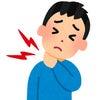 ぎっくり首(頚椎捻挫)から思い出す体の痛みが原因の仕事の質の低下するこの感覚の画像