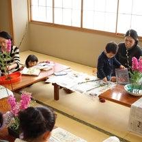 <募集>2月井草いけばな教室(ジュニア~大人)の記事に添付されている画像