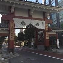 増上寺に行ってきました。の記事に添付されている画像