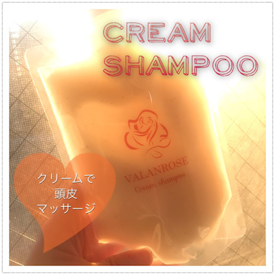 VALANROSE ☆ VR クリームシャンプーの記事に添付されている画像
