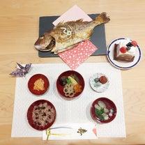 次男・4ヶ月 / お食い初めの記事に添付されている画像