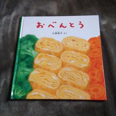 寿司ケーキみたいでかわいかったよの記事に添付されている画像