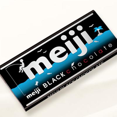 チョコレートにクレームをつける嵐ファン?の記事に添付されている画像