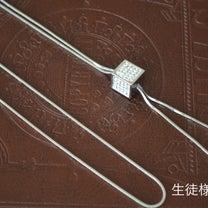 新年会用のネックレスと人気のお品はラス1♡の記事に添付されている画像