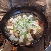 豆腐とキノコの鶏塩あんかけの記事に添付されている画像