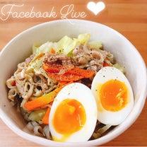 【レポ】料理Liveよかったです♡の記事に添付されている画像