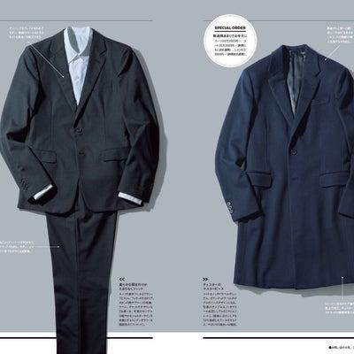 時代はオーダースーツブーム?!プラダのメイド・トゥ・メジャーに見る各ブランドのオの記事に添付されている画像