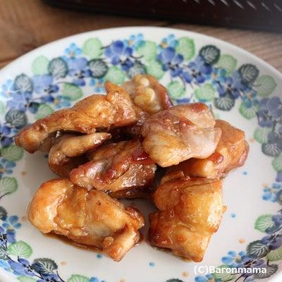 コストコ 鬼リピのお得なものと神美味しいものの記事に添付されている画像