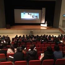 東松島市PTA講演会の記事に添付されている画像