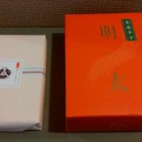 いつかの福岡土産の記事に添付されている画像