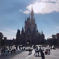 Disney Land♡の記事に添付されている画像