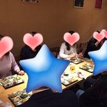 ◎1/18(金)に金曜夜にビュッフェ&梅酒100種を楽しむ友達作りを開催しましたの記事に添付されている画像
