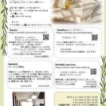 Genkiの国の記事に添付されている画像