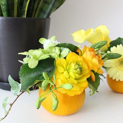 爽やかな香りも楽しむ果物のアレンジの記事に添付されている画像