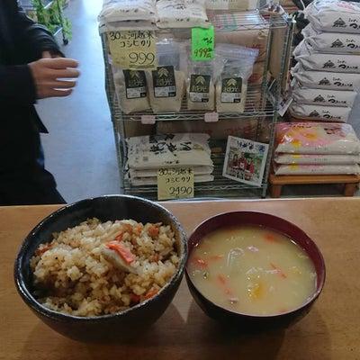 小江戸市場カネヒロの賄料理はチャーシユウの炊き込みご飯の記事に添付されている画像