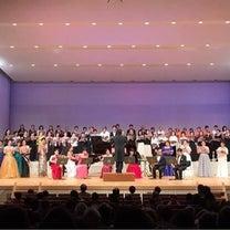 ファミリー音楽会〜平成から新世界へ〜の記事に添付されている画像