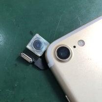 カメラがうつらない!iPhone7のカメラ交換修理♪佐倉市よりの記事に添付されている画像