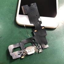 充電できない!マイクが使えない!iPhone7ドックコネクタ交換。鎌ケ谷市よりの記事に添付されている画像