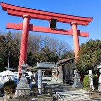 2019初参り (琴平神社・香林寺) & 「しゃぶ葉」 でランチの記事に添付されている画像