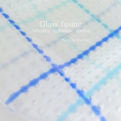 ガラスフュージング アドバンスコース 課題作品「ストリンガーカラーで泡を作る」の記事に添付されている画像