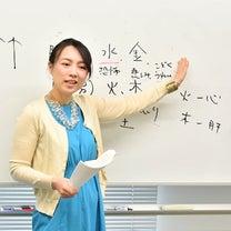 """【私の声】""""女性性を学びたい人が、純粋に「ちゃんと」学べる講座""""の記事に添付されている画像"""