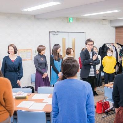 ベルライフスタイル協会 月イチ勉強会の模様の記事に添付されている画像