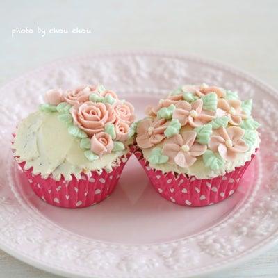 お花絞りが学べるフラワーカップケーキの記事に添付されている画像