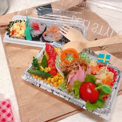 ♬娘ちゃんのお弁当♬の記事に添付されている画像