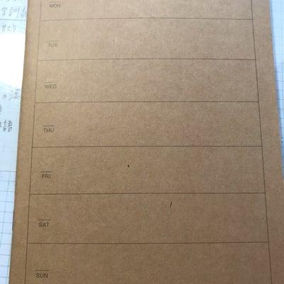 新しい漢検の手帳の記事に添付されている画像