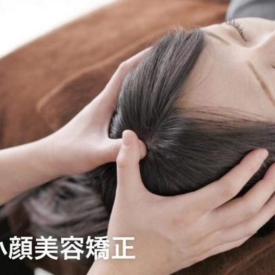 小顔美容矯正講座の記事に添付されている画像