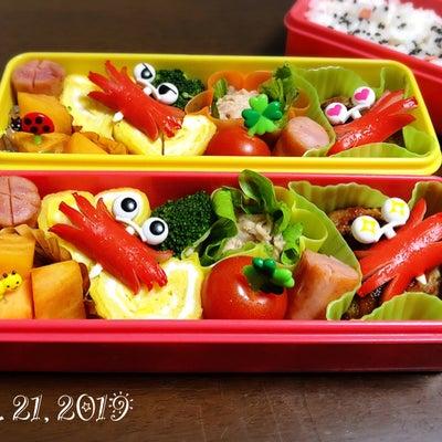 カニさん弁当の記事に添付されている画像