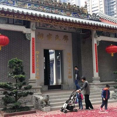 深圳原居民祭祖仪式の記事に添付されている画像