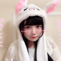 のんぴちゃんハピバ☆明日は生誕祭!~ショールーム配信のウサギザカ・EXVちゃん^の記事に添付されている画像