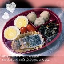 【貧乏一人暮らしOLの節約弁当】半額惣菜&業務スーパー活用の記事に添付されている画像