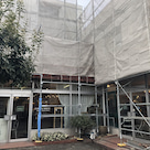 外壁塗装工事が始まりましたの記事より