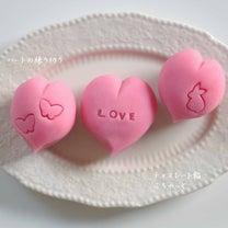 応援菓子とチョコレート餡の記事に添付されている画像