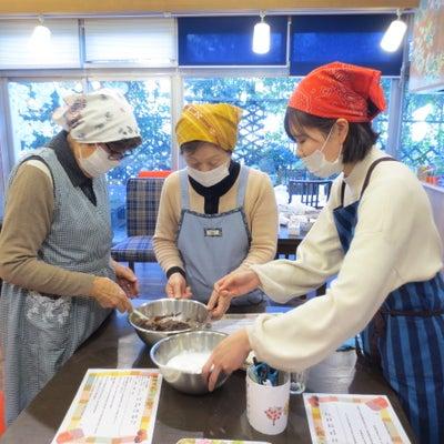 ふれあいサロン 森のお菓子教室が開催されましたの記事に添付されている画像