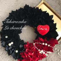 春生地付き通信講座とバレンタインシュシュリース☆の記事に添付されている画像