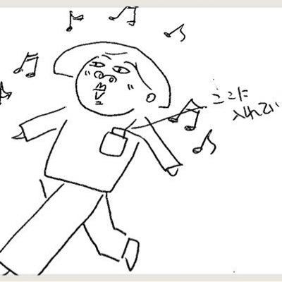 """""""妄想が激しいウォーキング【漫画】""""の記事に添付されている画像"""