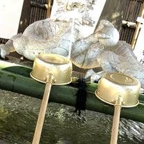 龍神さま♡神社の記事に添付されている画像
