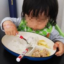 結膜炎の記事に添付されている画像