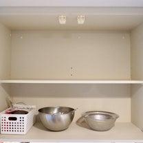 調理器具の収納場所で大切なことの記事に添付されている画像