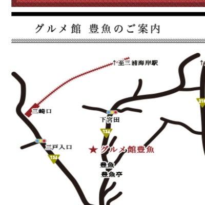 横須賀ツーリング参加表明の記事に添付されている画像