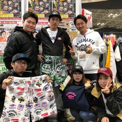 フィッシングショー 横浜2019の記事に添付されている画像