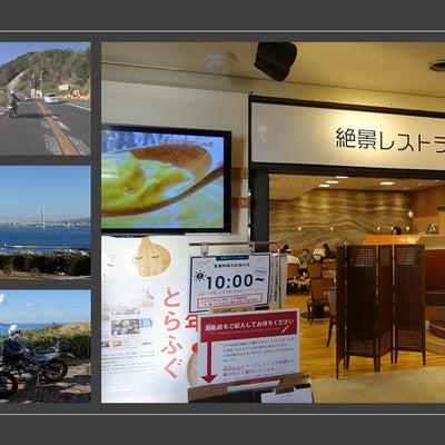 大阪湾一周ツーリングのモトブログ(前編)をアップしました!の記事に添付されている画像